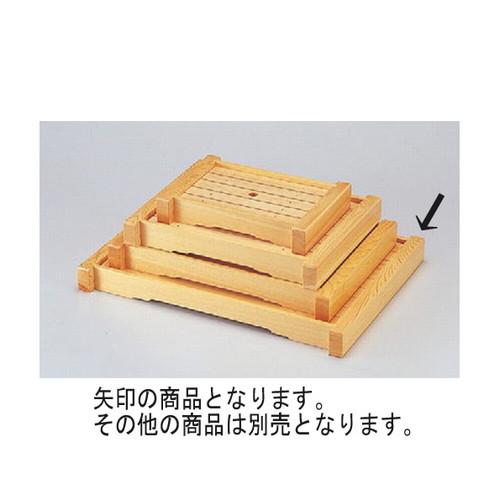 盛器 白木伊勢盛器(特大) [54 x 39 x 5cm] 木製品 (7-718-33) 【料亭 旅館 和食器 飲食店 業務用】