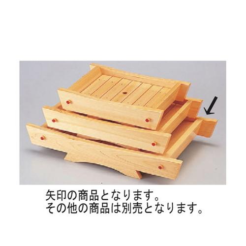 盛器 白木桐舟盛器(大) [59.3 x 35.2 x 10.5cm] 木製品 (7-718-40) 【料亭 旅館 和食器 飲食店 業務用】
