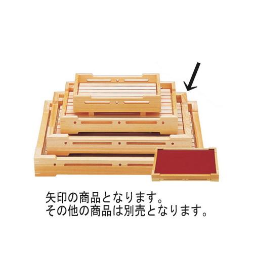盛器 醍醐盛器(大)両面タイプ [44.5 x 29.5 x 6.7cm] 木製品 (7-719-23) 【料亭 旅館 和食器 飲食店 業務用】