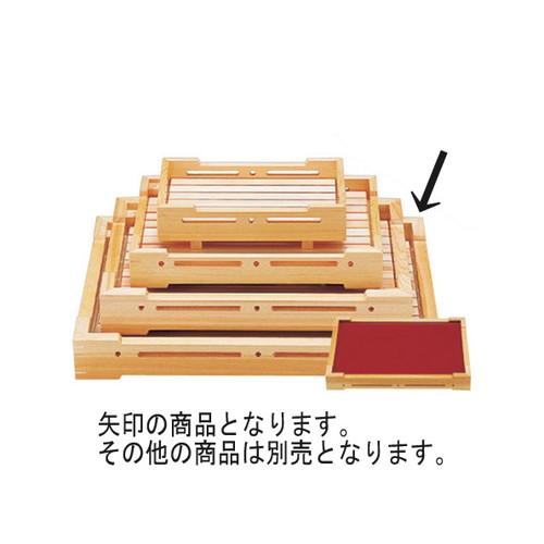 盛器 醍醐盛器(特大)両面タイプ [52 x 37 x 6.7cm] 木製品 (7-719-23) 【料亭 旅館 和食器 飲食店 業務用】