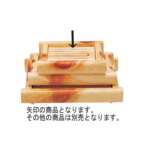 盛器 白山井桁盛込器(小) [30 x 21 x 6.5cm] 木製品 (7-719-24) 【料亭 旅館 和食器 飲食店 業務用】