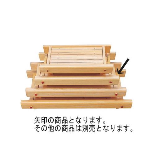 盛器 霧島盛込器(中) [45 x 32 x 7.5cm] 木製品 (7-719-25) 【料亭 旅館 和食器 飲食店 業務用】