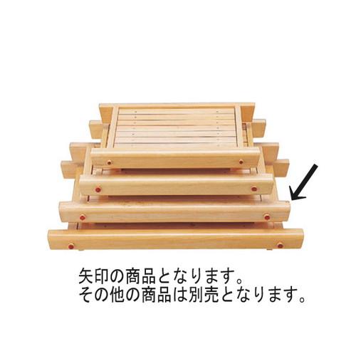 盛器 霧島盛込器(大) [54 x 33 x 7.5cm] 木製品 (7-719-25) 【料亭 旅館 和食器 飲食店 業務用】