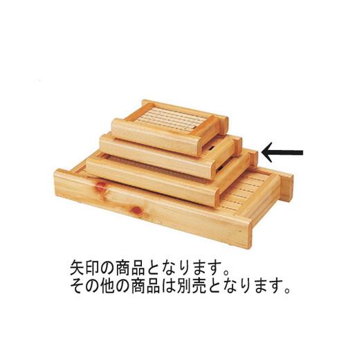 盛器 千曲盛込器(大) [44 x 30 x 6cm] 木製品 (7-720-4) 【料亭 旅館 和食器 飲食店 業務用】