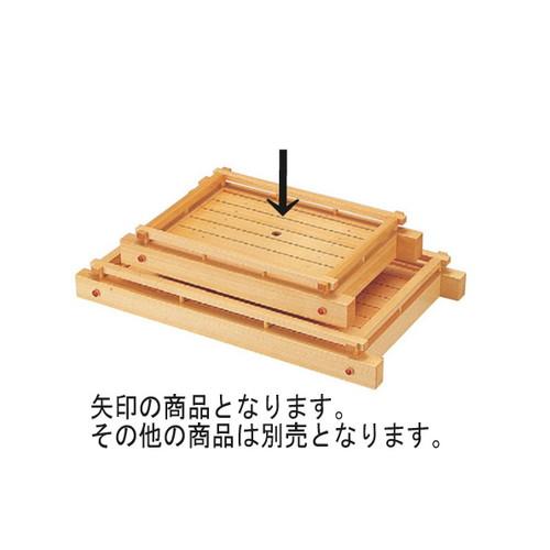 盛器 大井川盛込器(小) [48 x 30 x 10cm] 木製品 (7-720-2) 【料亭 旅館 和食器 飲食店 業務用】