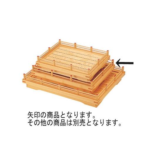盛器 萩盛込器(中) [48 x 36 x 11.5cm] 木製品 (7-720-5) 【料亭 旅館 和食器 飲食店 業務用】