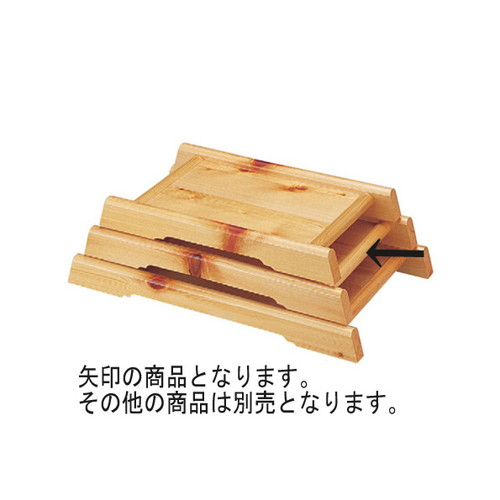 盛器 大雪盛込器(中) [50 x 32 x 6.3cm] 木製品 (7-720-3) 【料亭 旅館 和食器 飲食店 業務用】