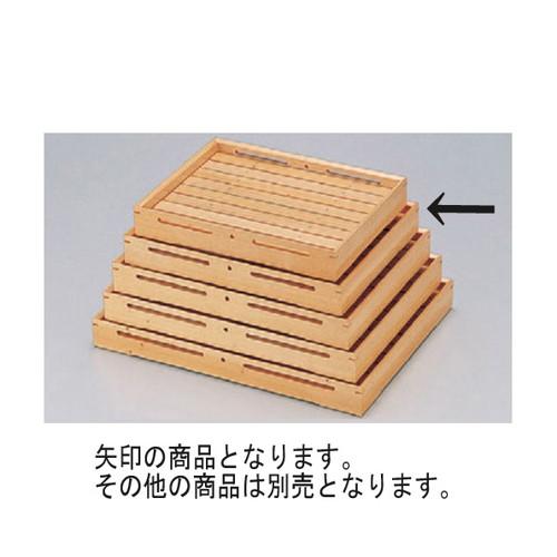 盛器 阿蘇盛込器2号 [37 x 29 x 6cm] 木製品 (7-720-9) 【料亭 旅館 和食器 飲食店 業務用】