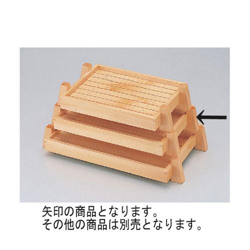 盛器 磐梯盛込器(中) [52 x 30 x 9cm] 木製品 (7-720-13) 【料亭 旅館 和食器 飲食店 業務用】