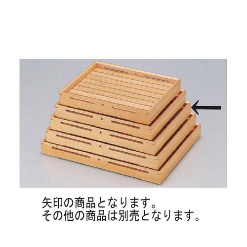 盛器 阿蘇盛込器3号 [41 x 31 x 6cm] 木製品 (7-720-9) 【料亭 旅館 和食器 飲食店 業務用】