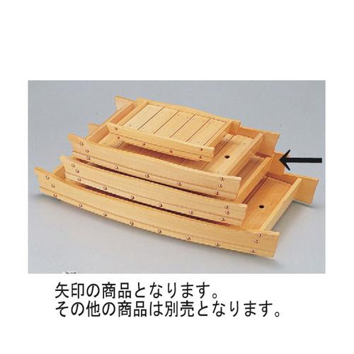 盛器 瀬戸内盛込器(大) [65 x 38 x 9cm] 木製品 (7-720-15) 【料亭 旅館 和食器 飲食店 業務用】
