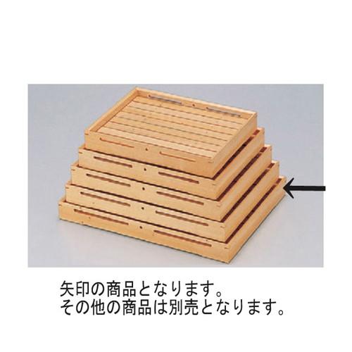 盛器 阿蘇盛込器5号 [47 x 36 x 6cm] 木製品 (7-720-9) 【料亭 旅館 和食器 飲食店 業務用】
