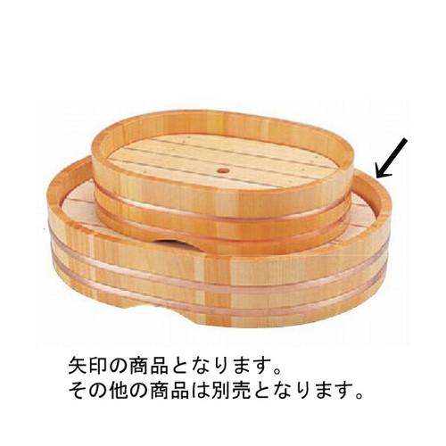 盛器 小判桶(スノ子付)(中) [36 x 28 x 9cm] 木製品 (7-721-7) 【料亭 旅館 和食器 飲食店 業務用】