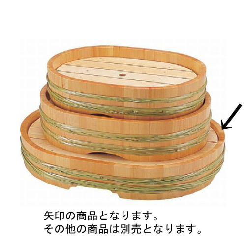 史上最も激安 盛器 x 小判桶竹輪(ゲス付)(大) [52 x 39 x 9cm] 木製品 (7-721-8) 39 木製品【料亭 旅館 和食器 飲食店 業務用】, オヂヤシ:da6f2a9b --- canoncity.azurewebsites.net