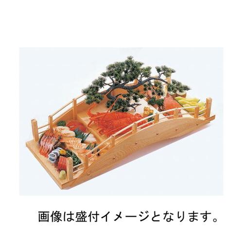 盛器 (特大)白木3尺日本橋 [90 x 36 x 24cm] 木製品 (7-721-20) 【料亭 旅館 和食器 飲食店 業務用】