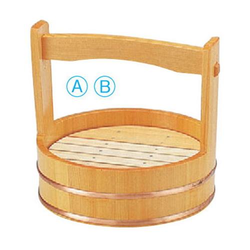 盛器 両手桶(本体・スノ子付)7寸 [21φ x 20.5cm] 木製品 (7-719-16) 【料亭 旅館 和食器 飲食店 業務用】