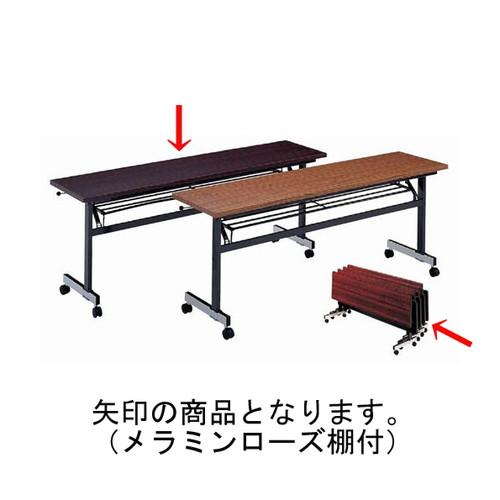 テーブル スペーステーブルSD共ブチ(幕板なし) メラミンローズ [180 x 60 x 70cm] 木製品 (7-766-7) 【料亭 旅館 和食器 飲食店 業務用】