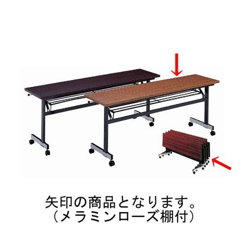テーブル スペーステーブルSD共ブチ(幕板なし) メラミンチーク [180 x 60 x 70cm] 木製品 (7-766-8) 【料亭 旅館 和食器 飲食店 業務用】