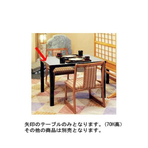 テーブル 4本脚・H型脚 対面2人膳 グリーン布目 70H高 H70cm用 [80 x 90 x H70cm] (7-747-5) 【料亭 旅館 和食器 飲食店 業務用】