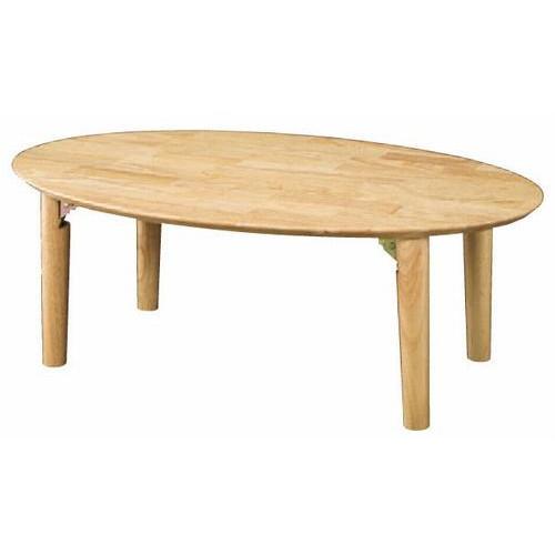 テーブル 小判座卓(折脚)(天然木2cm厚) [90 x 60 x H32.5cm] 木製品 (7-759-2) 【料亭 旅館 和食器 飲食店 業務用】