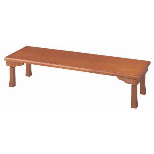 テーブル 座卓(折脚)(ハニカム構造4cm厚突板貼り) [150 x 45 x H34.5cm] 木製品 (7-759-5) 【料亭 旅館 和食器 飲食店 業務用】