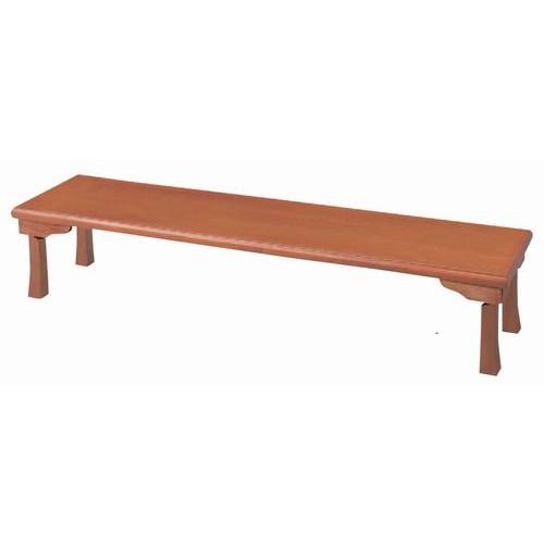 テーブル 座卓(折脚)(ハニカム構造4cm厚突板貼り) [180 x 45 x H34.5cm] 木製品 (7-759-7) 【料亭 旅館 和食器 飲食店 業務用】