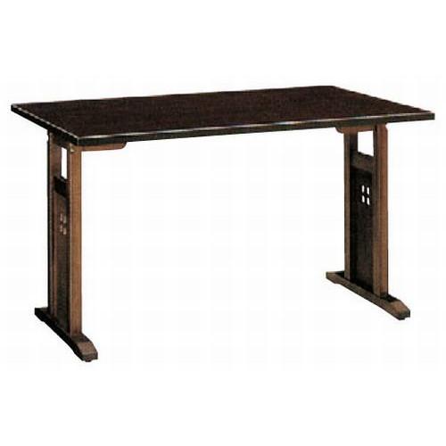 テーブル 板脚型テーブルHKD/八瀬D 9729 [150 x 75 x H70cm] (7-764-1) 【料亭 旅館 和食器 飲食店 業務用】