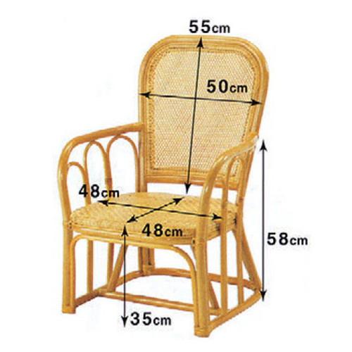 椅子 アームチェア Y-44 [60 x 63 x H90 x SH35cm] 藤 (7-773-10) 【料亭 旅館 和食器 飲食店 業務用】