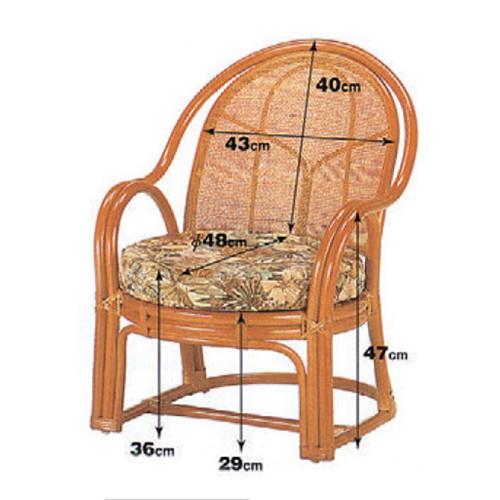 椅子 アームチェア Y-36 [57 x 63 x H73 x SH36cm] 藤 (7-773-11) 【料亭 旅館 和食器 飲食店 業務用】