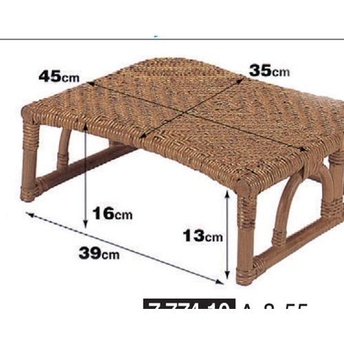 椅子 大判正座椅子 アジロ [45 x 39 x H16cm] 藤 (7-774-10) 【料亭 旅館 和食器 飲食店 業務用】
