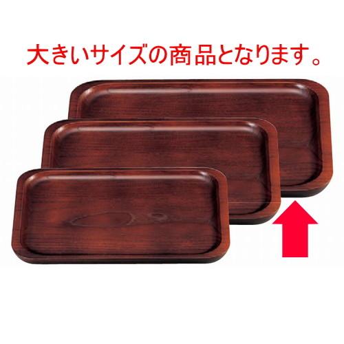 木製盆 けやき長手盆尺4寸 [42 x 28.5 x 1.8cm] 木製品 (7-138-5) 【料亭 旅館 和食器 飲食店 業務用】