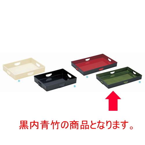 コンテナ マルチコンテナーM黒内青竹 [60 x 40 x 7cm] ABS樹脂 (7-125-8) 【料亭 旅館 和食器 飲食店 業務用】