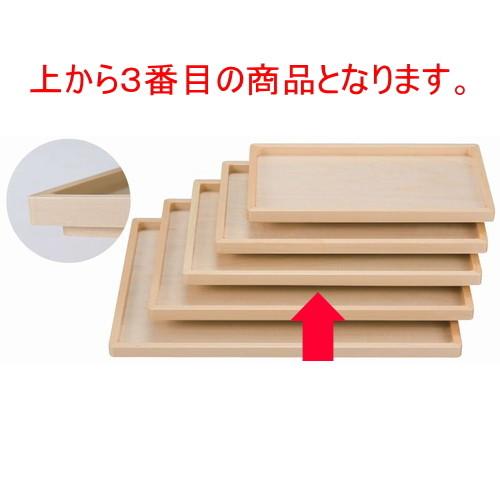 木製盆 会席白木盆尺3寸 [39 x 25 x 2.6cm] 木製品 (7-139-6) 【料亭 旅館 和食器 飲食店 業務用】
