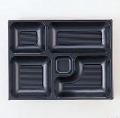 幕の内弁当 W-3 9寸長手P.S黒仕切薄型 1梱 2000枚入り P.S (7-443-25) 【料亭 旅館 和食器 飲食店 業務用】