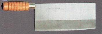 包丁 中華包丁 210mm厚打 (7-964-7) 【料亭 旅館 和食器 飲食店 業務用】