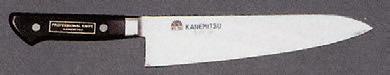 包丁 モリブデン鋼 牛刃 210mm (7-964-21) 【料亭 旅館 和食器 飲食店 業務用】