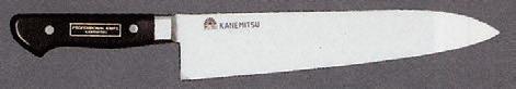 包丁 モリブデン鋼 牛刃 270mm (7-964-21) 【料亭 旅館 和食器 飲食店 業務用】