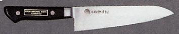 包丁 日本鋼 牛刃 360mm (7-964-16) 【料亭 旅館 和食器 飲食店 業務用】