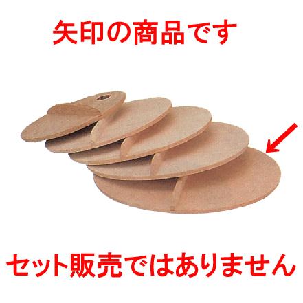 鍋 木蓋 60cm [60φcm] 木製品 (7-965-5) 【料亭 旅館 和食器 飲食店 業務用】