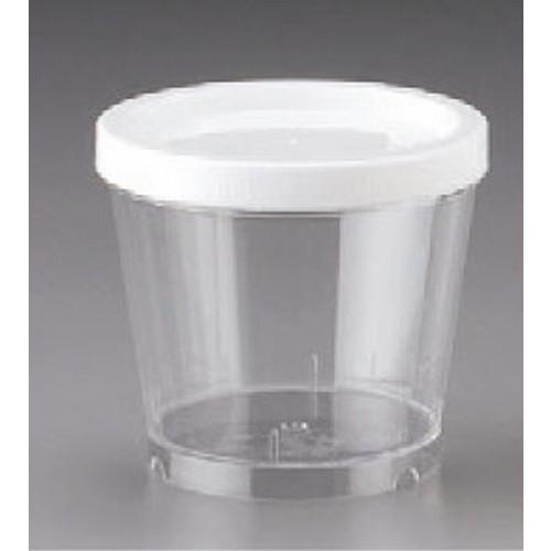 串・つま楊枝・保存容器 保存容器 NB-50S 500cc 1梱 200個入 [10.5φ x 9.5cm] (7-994-19) 【料亭 旅館 和食器 飲食店 業務用】