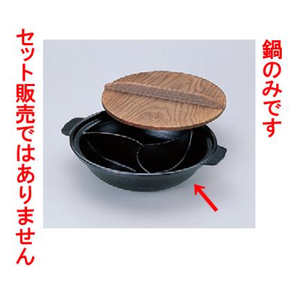 アルミ製品 三味鍋 [32φ x 9cm] アルミ (7-918-7) 【料亭 旅館 和食器 飲食店 業務用】