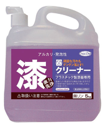 洗剤 WAKAフレッシュ 漆器用 [5kg] (7-963-4) 【料亭 旅館 和食器 飲食店 業務用】