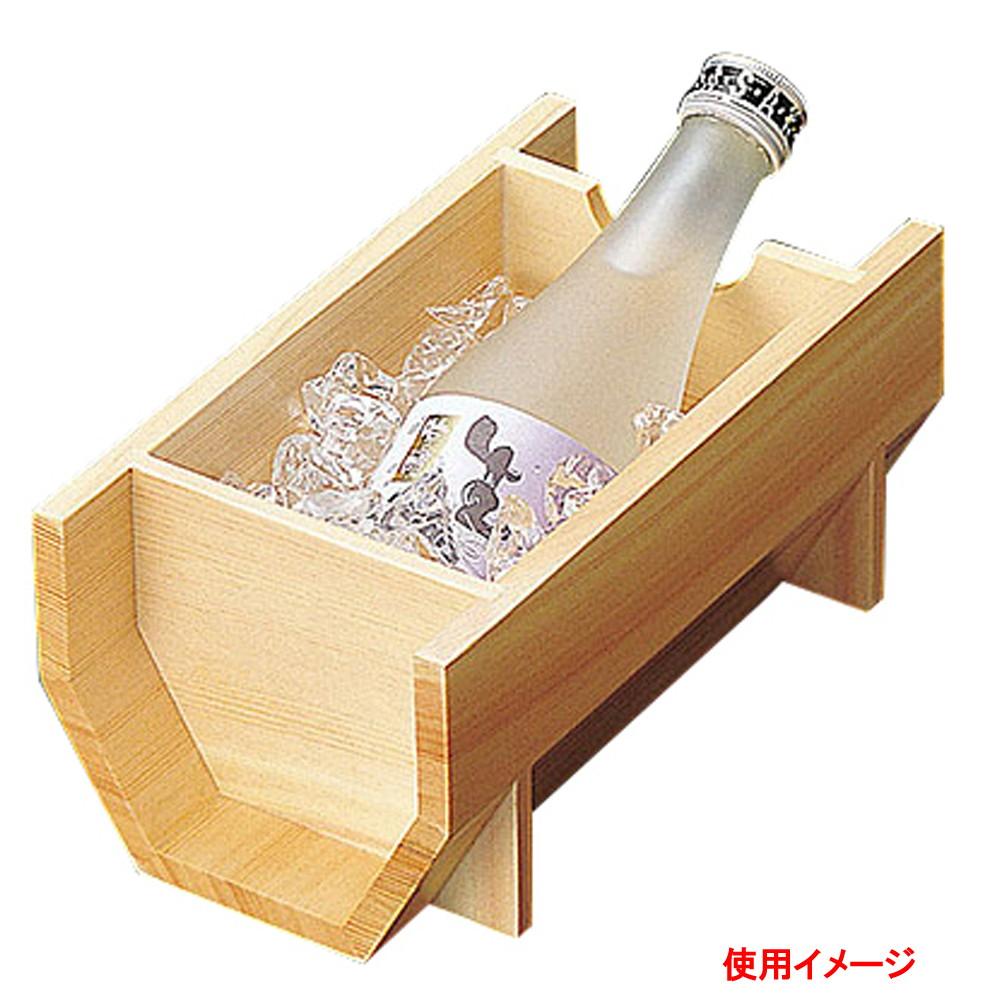 白木冷酒クーラー [ 約22.5 x 12 x H10cm ] 【 ワインクーラー 】 | 料亭 旅館 ホテル 割烹 居酒屋 和食 業務用