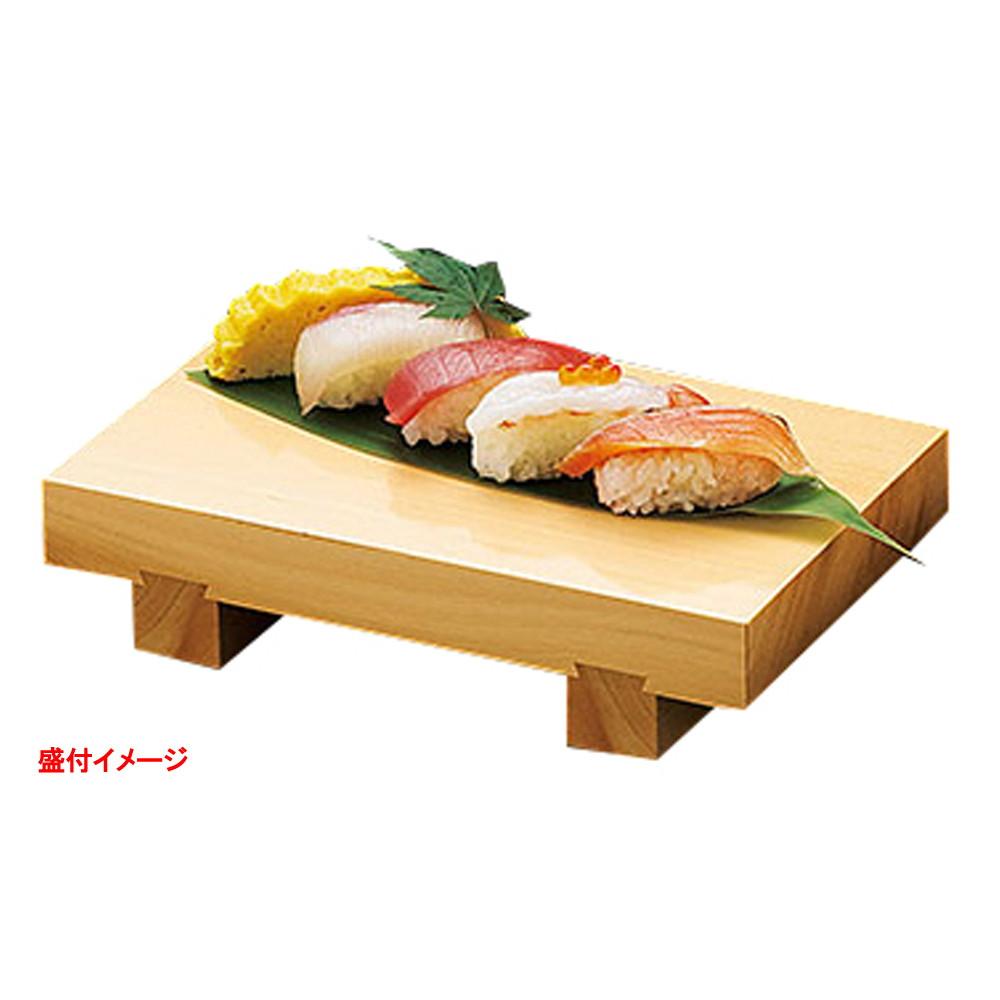 檜・本柾盛台 H-85 [ 約24 x 15 x H5.5cm ] 【 盛台 】   和食 和食器 旅館 料亭 ホテル 飲食店 寿司 業務用