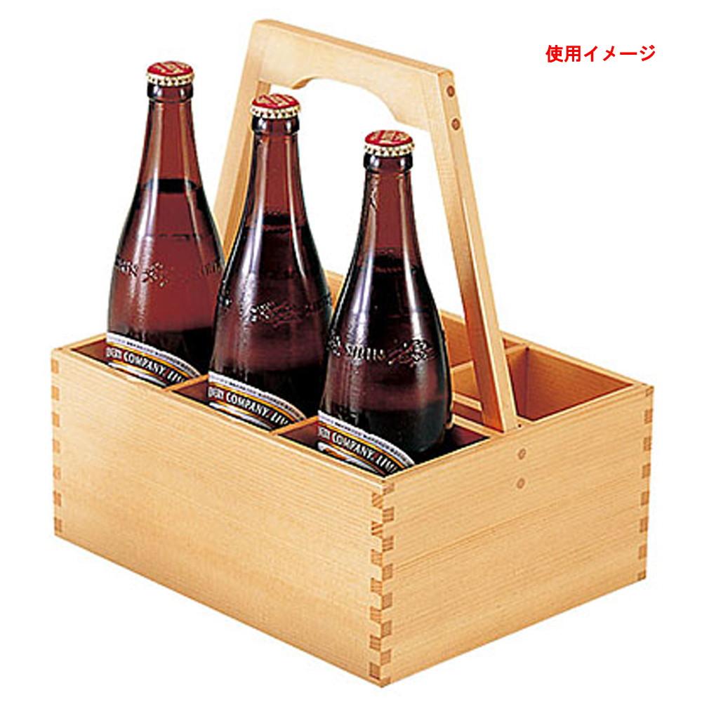 白木ビール運び (6本入) [ 約28 x 21.6 x H31.2cm ] 【 ビール運び 】 | 飲食店 旅館 ホテル 料亭 和食 厨房 業務用