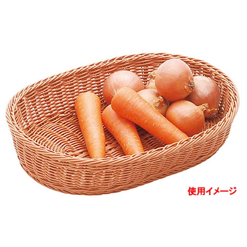 洗える籐篭風バスケット 小判・大 茶 [ 約40 x 28 x H8cm ] 【 バスケット 】 | 店舗 陳列 什器 業務用