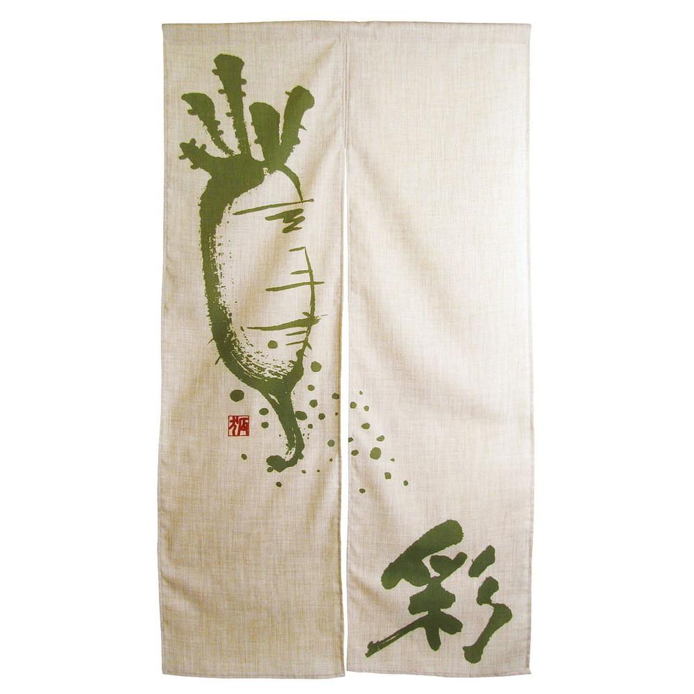 エステル麻のれん 彩 [ 約84 x 145cm ] 【 のれん 】   飲食店 店舗 暖簾 厨房 和食 業務用