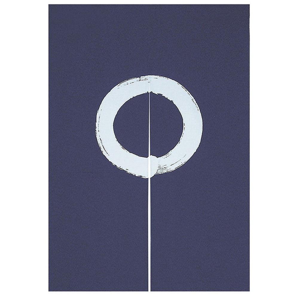 のれん まる 紺 [ 約90 x 120cm ] 【 のれん 】 | 飲食店 店舗 暖簾 入口 軒先 業務用 自宅用