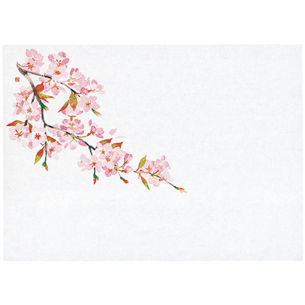 遠赤保鮮紙 (小) 100枚入 桜 [ 約13 x 18cm ] 【 保鮮紙 】 | 和食 料亭 旅館 懐石 ホテル 飲食店 業務用