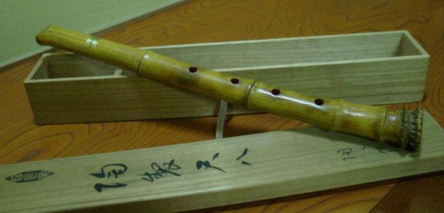 【ファイルNO.1】陶製尺八